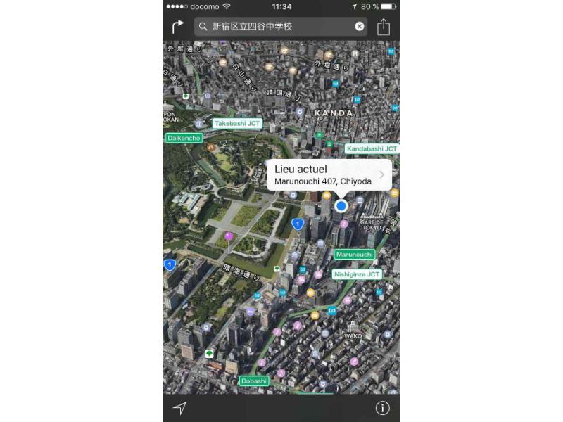 Utiliser l'application maps pour se repérer dans Tokyo