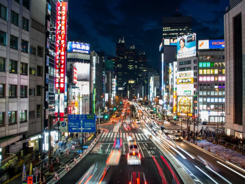 Bien préparer son voyage d'affaires au Japon